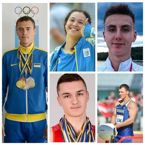 Черкаські спортсмени потрапили до збірної команди України
