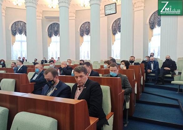 У Черкаській облраді обирають заступників голови