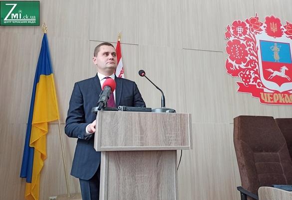 Секретарем Черкаської міськради обрали Тренкіна