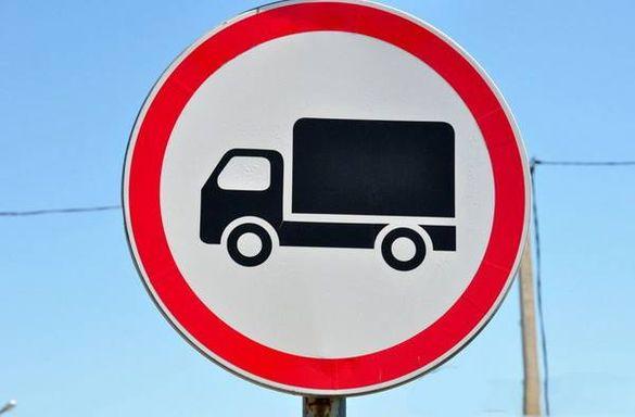 На одній з вулиць Черкас заборонять рух вантажівок