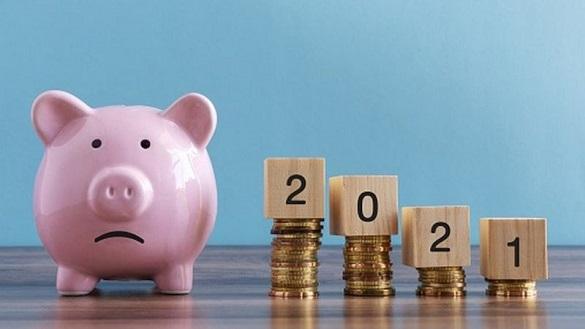 Тарифи, зарплати і пенсія: які зміни на черкащан чекають із січня цього року