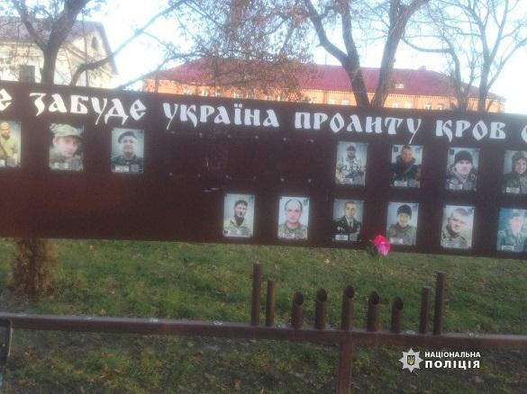 У поліції відкрили кримінальне провадження за фактом пошкодження стели загиблим в АТО на Черкащині (ФОТО)