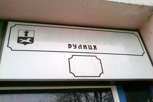 Черкащани просять перейменувати одну з вулиць міста іменем Степана Бандери