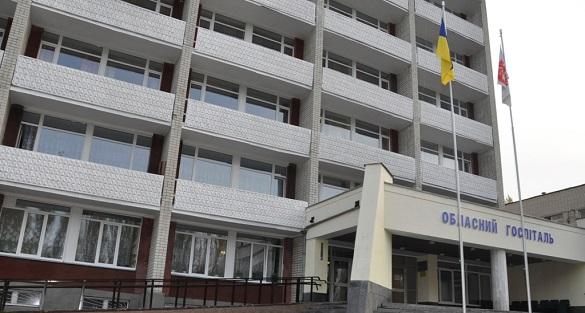 Черкаський обласний госпіталь для інвалідів війни знову реабілітуватиме пацієнтів