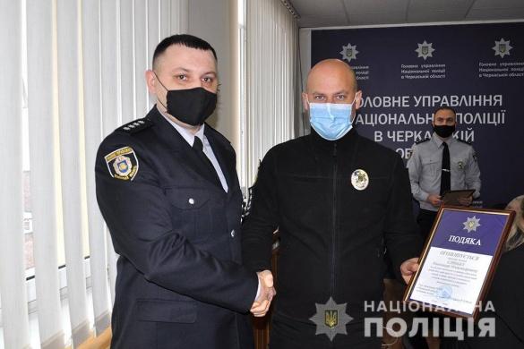 На Черкащині нагородили кращих працівників поліції