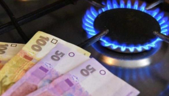 Уряд встановив граничну ціну на газ для населення