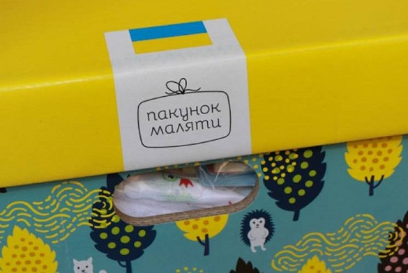 У Черкаській області пологові будинки отримають перші цьогорічні
