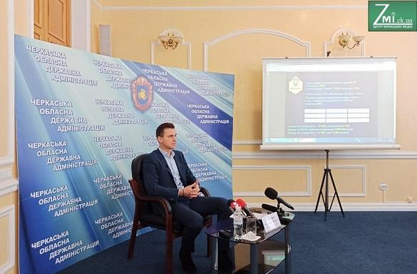 Медицина, велике будівництво, екологія та туризм: які галузі в пріоритеті на Черкащині
