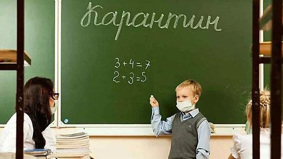 Адаптивний карантин повертається: як працюватимуть заклади освіти на Черкащині