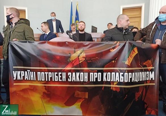 Депутати в Черкасах просять розробити закон про колабораціонізм