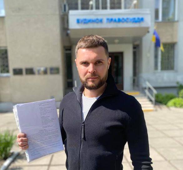 Черкаському чиновнику вручили підозру через інцидент з журналістом