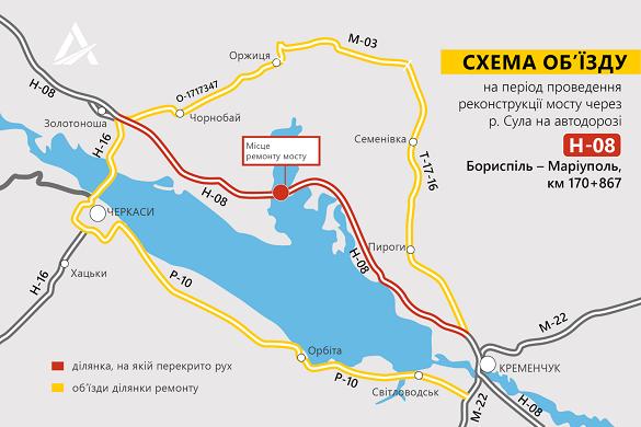 У Черкаській області закриють міст через річку Сула