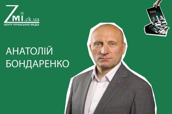 ТОП-20 політиків Черкащини: Анатолій Бондаренко