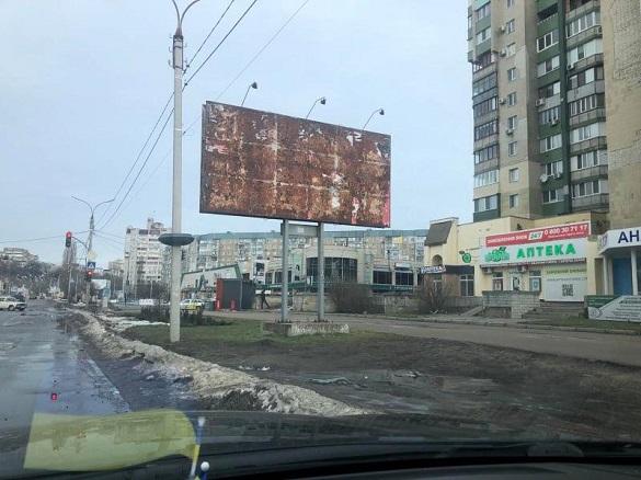 Ржаві конструкції: у Черкасах пропонують на бордах розмістити соціальну рекламу