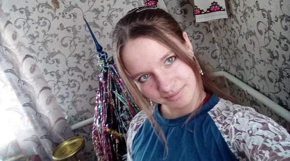 Пішла з дому та не повернулась: на Черкащині мати розшукує доньку (ФОТО)