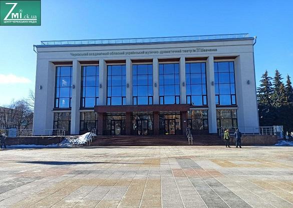 У Черкасах показали, як відновили драмтеатр (ФОТО)