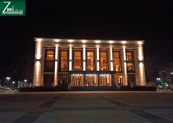 Після 6 років ремонту: в Черкасах відкрили драматичний театр (ФОТО)