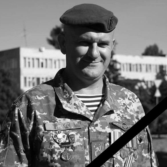 Загадкове зникнення на Черкащині: АТОвця, якого шукали з початку року, знайшли мертвим