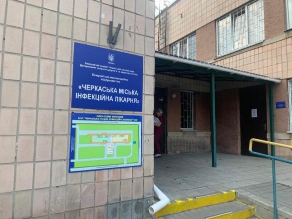 Перевірка у Черкаській інфекційній лікарні: аудитори виявили порушення на 3,2 мільйона