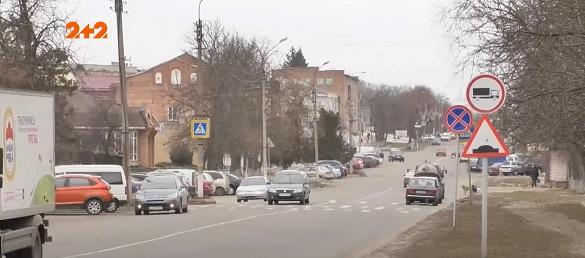 Місто без білбордів: чи стане Золотоноша першим в Україні містом без рекламних щитів (ВІДЕО)