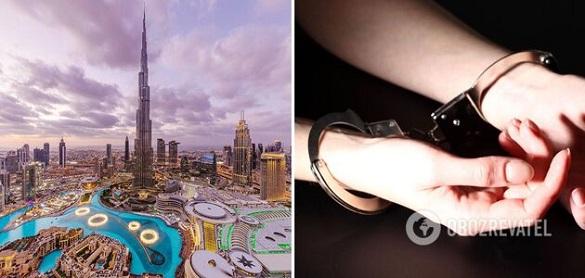 Одинадцять голих українок затримали в Дубаї, серед них була і черкащанка