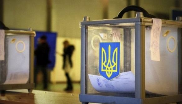 Стала відома дата проміжних виборів у Черкаській області