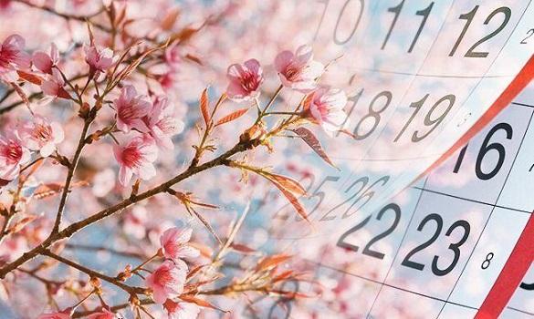 Скільки в травні будуть відпочивати черкащани