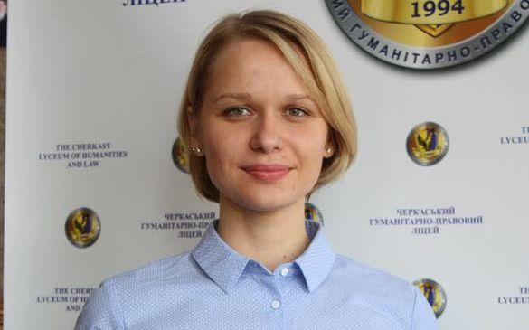Буде Заслуженим вчителем України: черкащанка стала переможцем конкурсу