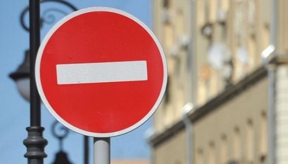 На одній з черкаських вулиць тимчасово перекриють рух