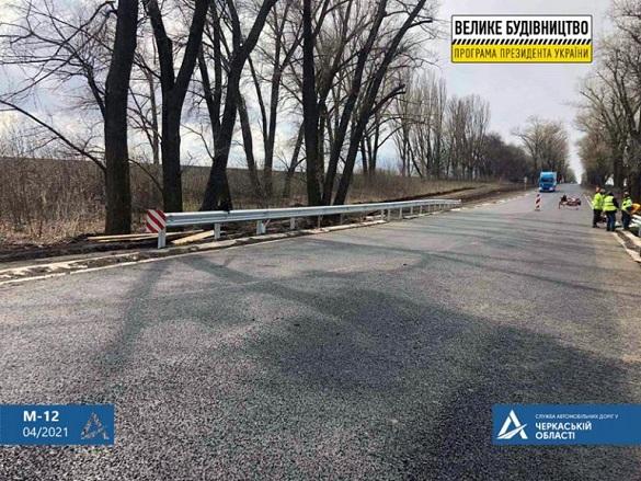 На Черкащині завершують ремонтувати Дорогу Єдності (ФОТО)