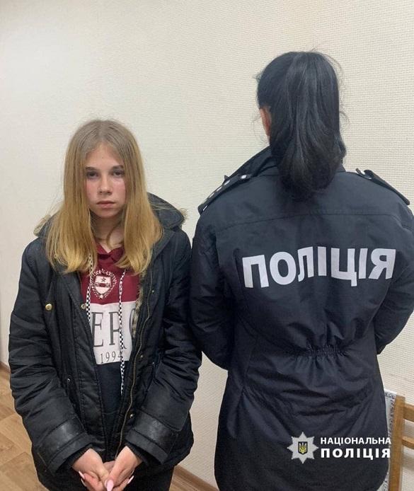 Замість хлопця із соцмережі на зустріч прийшов поліцейський: у Черкасах знайшли неповнолітню дівчину