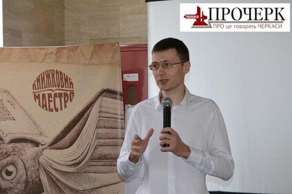 Черкаський журналіст переміг в міжнародному літературному конкурсі