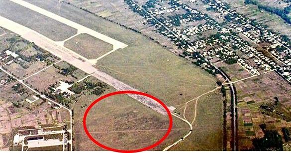 У Черкаській області землі аеропорту повернули в актив держави