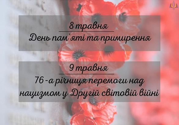 Учасників та жертв Другої світової війни вшанують у Черкасах (ЗАХОДИ)