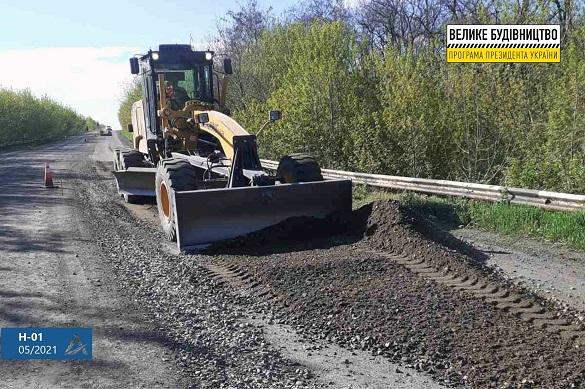 Дорогу від Сміли до межі з Київщиною планують відновити за два роки (ФОТО)