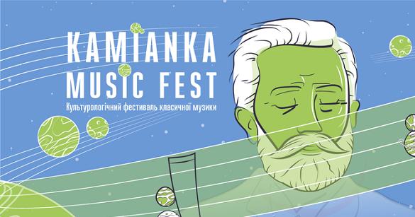 Влітку на Черкащині просто неба проведуть дводенний музичний фестиваль