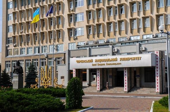 У Звенигородці презентували навчальний центр черкаського університету