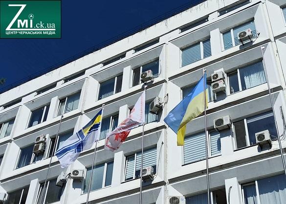 У Черкасах підняли прапор Військово-Морських сил (ФОТО, ВІДЕО)