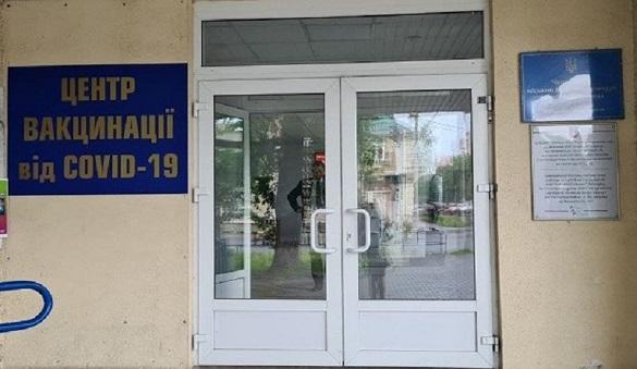 Центр вакцинації від COVID-19 у Черкасах готовий до роботи