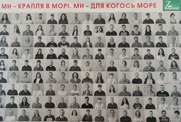 У Черкасах презентували фотовиставку до Дня донора (ФОТО)