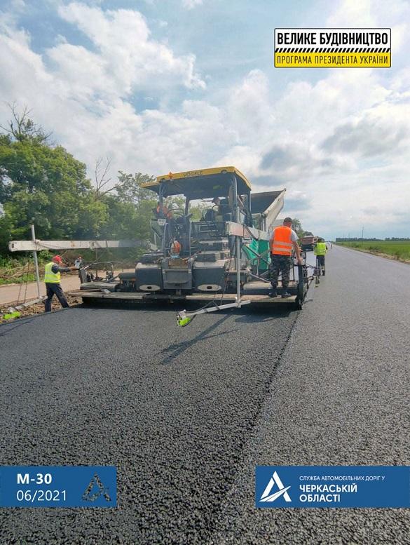 На Черкащині ремонт Дороги Єдності перебуває на завершальному етапі