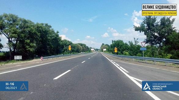 Поблизу Черкас завершили ремонт ділянки дороги національного значення