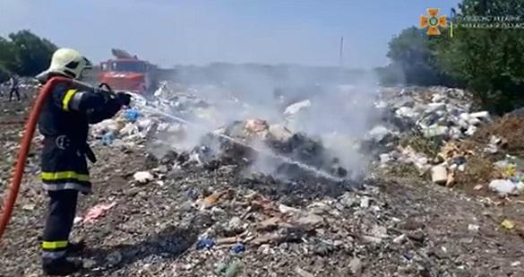 На Черкащині двічі за добу рятувальники ліквідовували пожежі сміття (ВІДЕО)