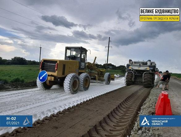 Обхід міста Канева продовжують ремонтувати (ФОТО)