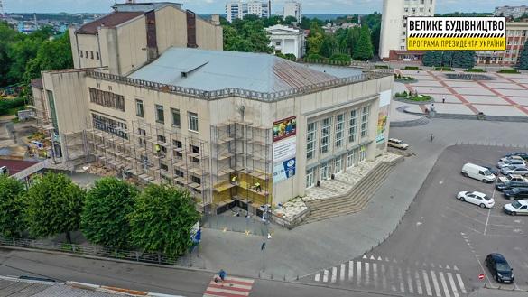 В Умані реконструюють Будинок культури (ФОТО)