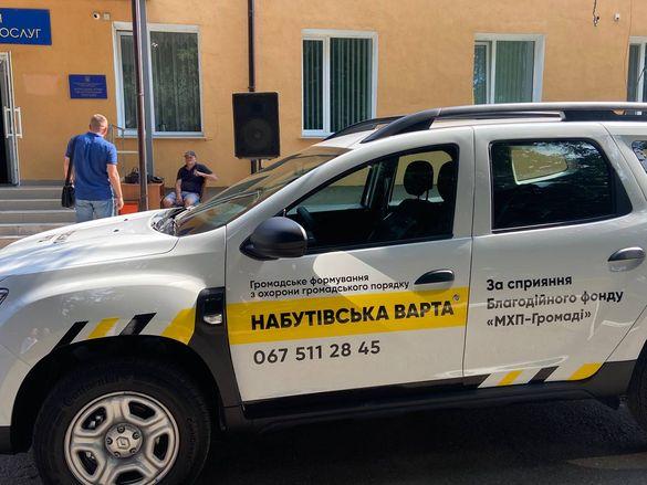 МХП передав два автомобілі Renault Duster для патрулювання вулиць Набутівської громади