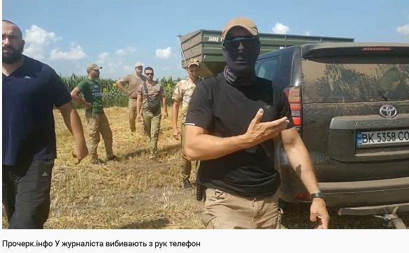 Проти черкаського журналіста застосували силу (ВІДЕО)