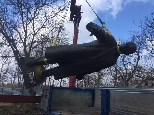 На Черкащині пам'ятник Леніну виставили на продаж