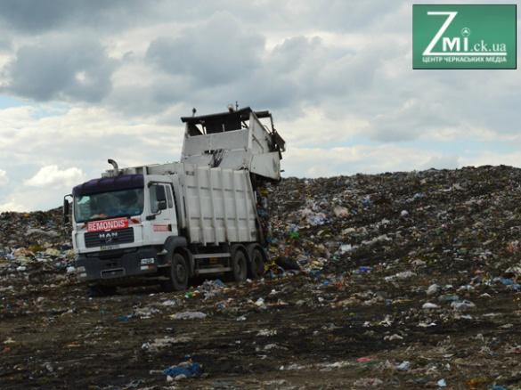 Порятунок чи консервація проблеми: скільки сміттєзвалищ є на Черкащині та чи потрібен області переробний завод