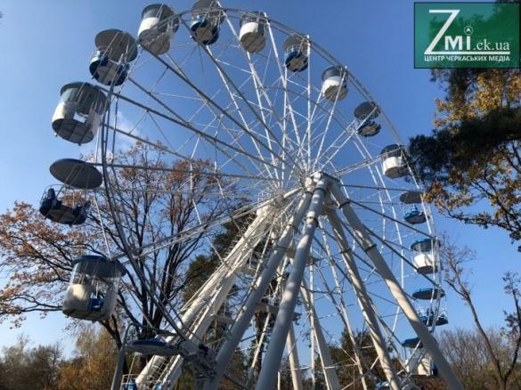 Придбати квитки на атракціони в парках Черкас тепер можна через термінал